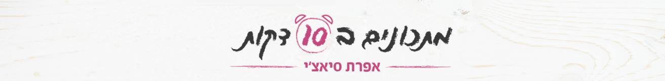 10dakot-shop